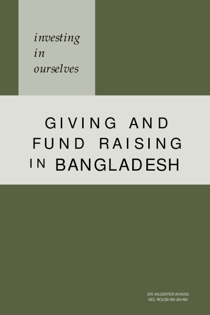 Investing in Ourselves: Giving and Fund Raising in Bangladesh