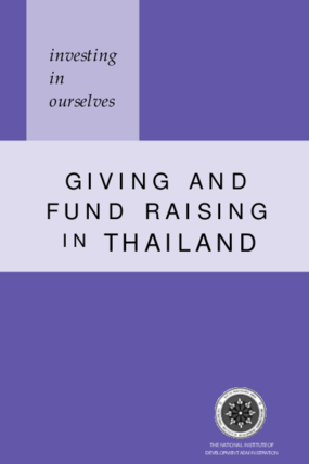 Investing in Ourselves: Giving and Fund Raising in Thailand