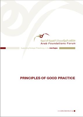 Principles of Good Practice - AFF