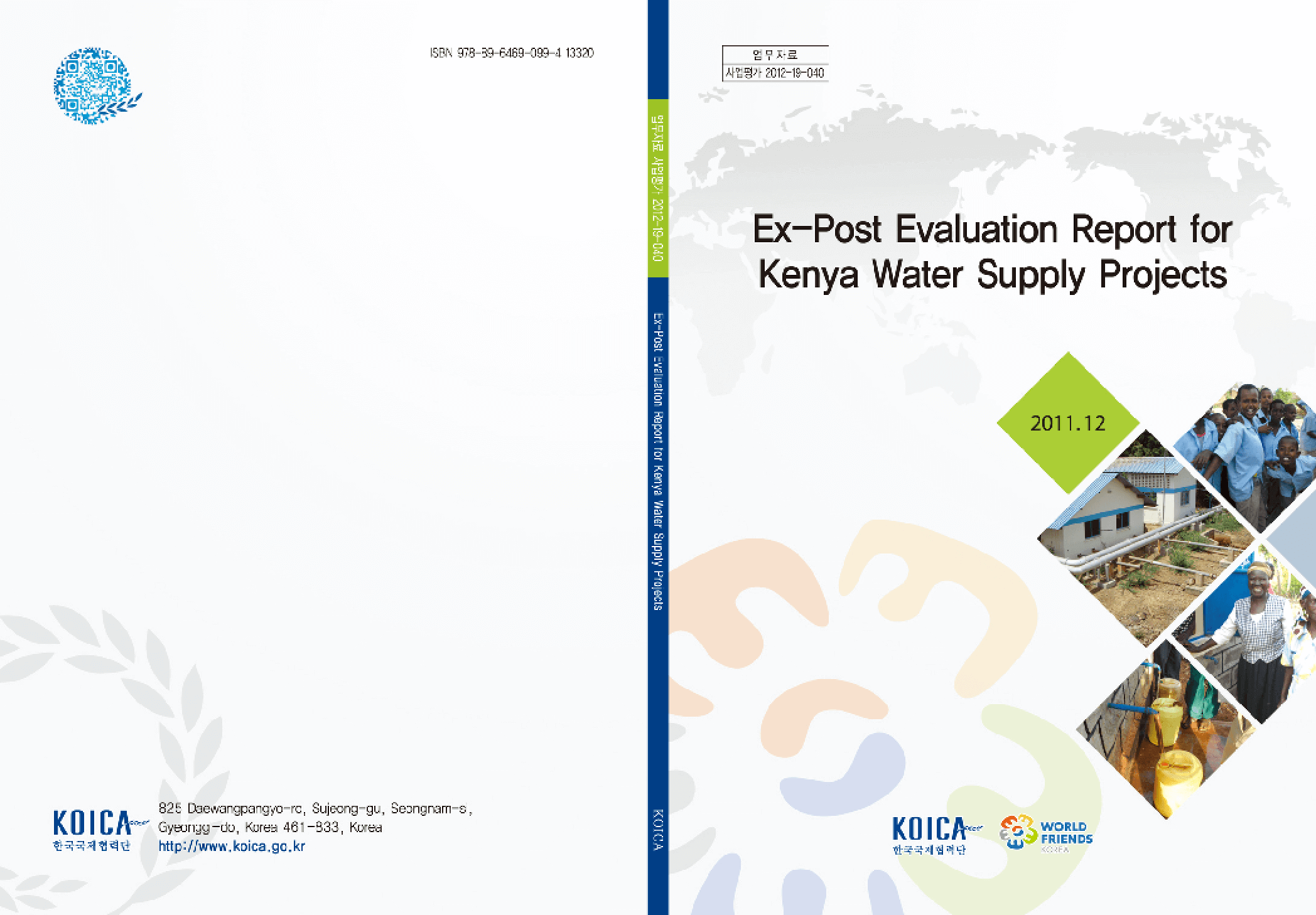 Ex-Post Evaluation Report for Kenya Water Supply Projects