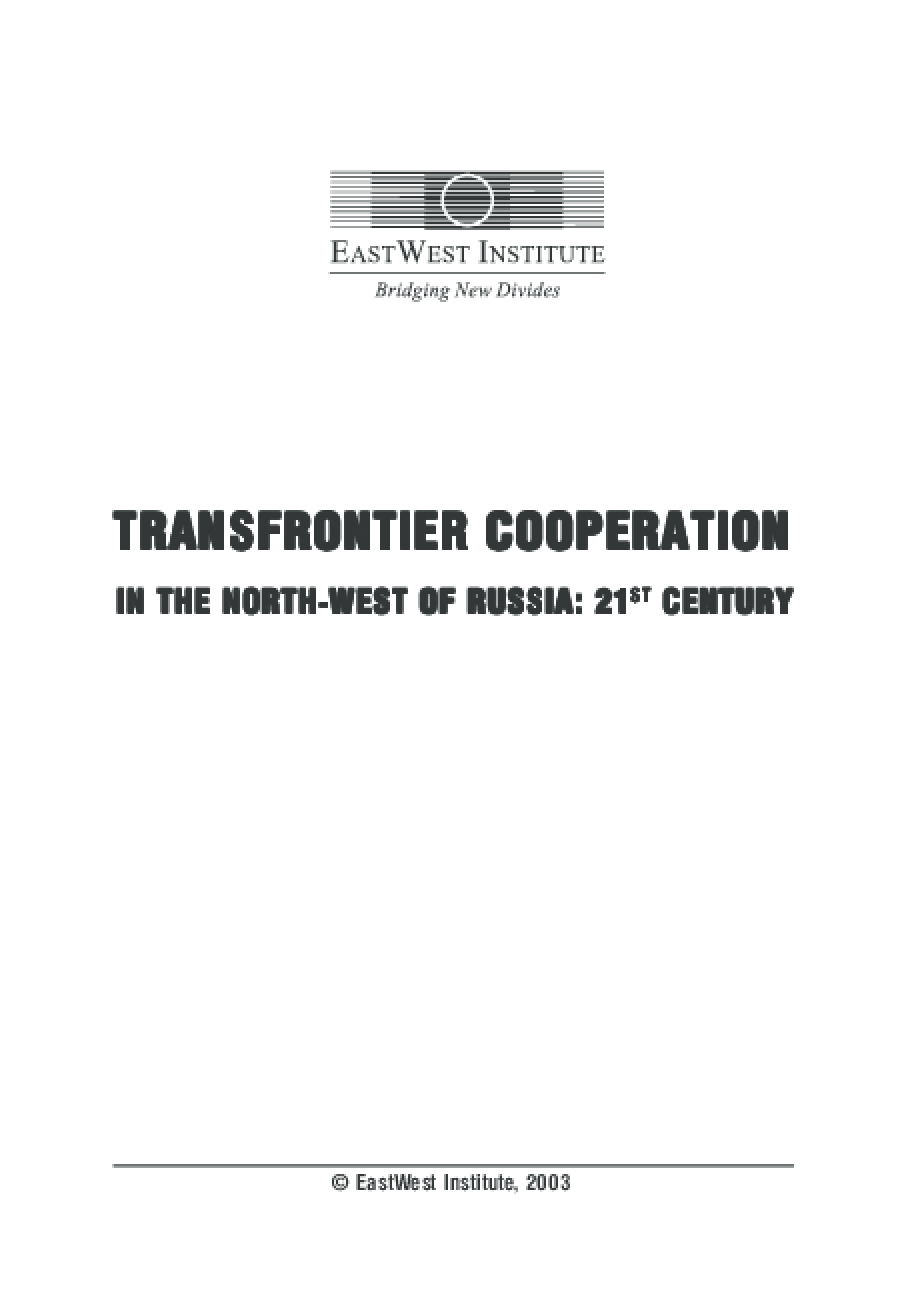 Transfrontier Cooperation in the North-west of Russia: 21st century