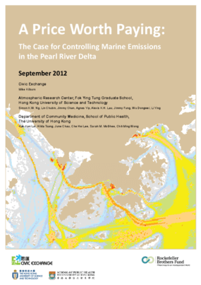 A Price Worth Paying: The Case for Controlling Marine Emissions in the Pearl River Delta