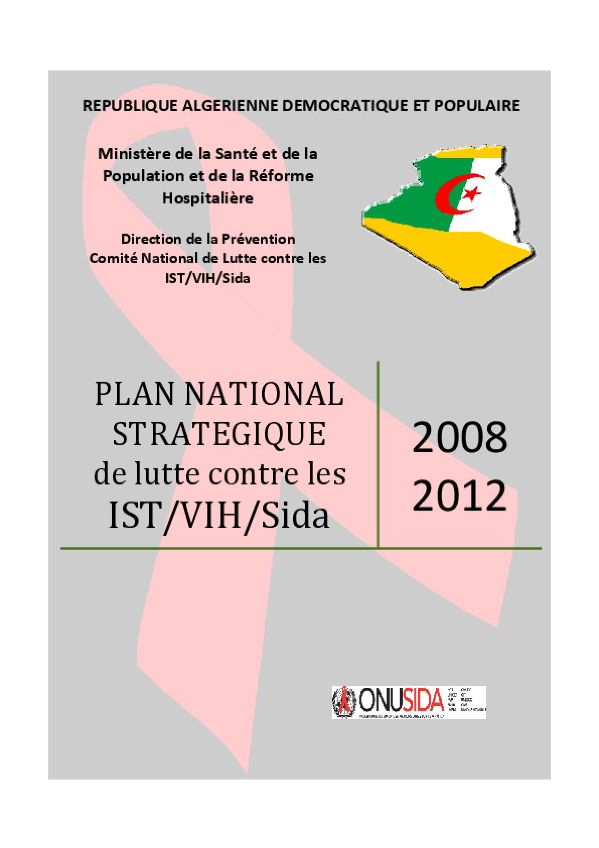 Plan Stratégique National de Lutte Contre Les IST/VIH/SIDA 2008-2012