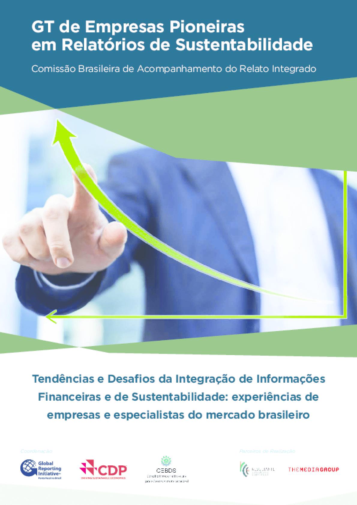 Integração de informações financeiras e de sustentabilidade
