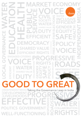 Good to Great: Taking the Governance Leap in India