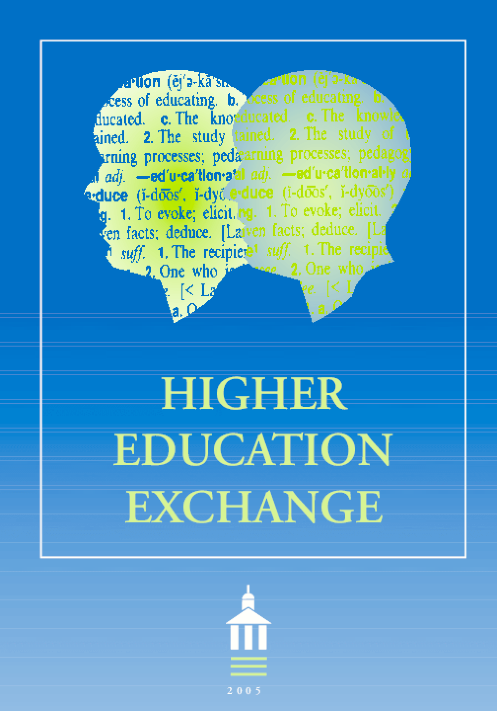 Higher Education Exchange:2005