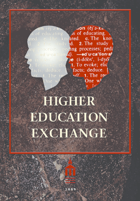 Higher Education Exchange: 2009