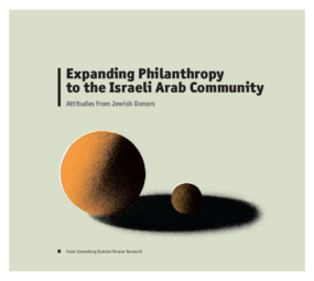 Expanding Philanthropy to the Israeli Arab Community