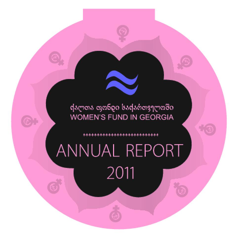 Women's Fund in Georgia, Annual Report 2011