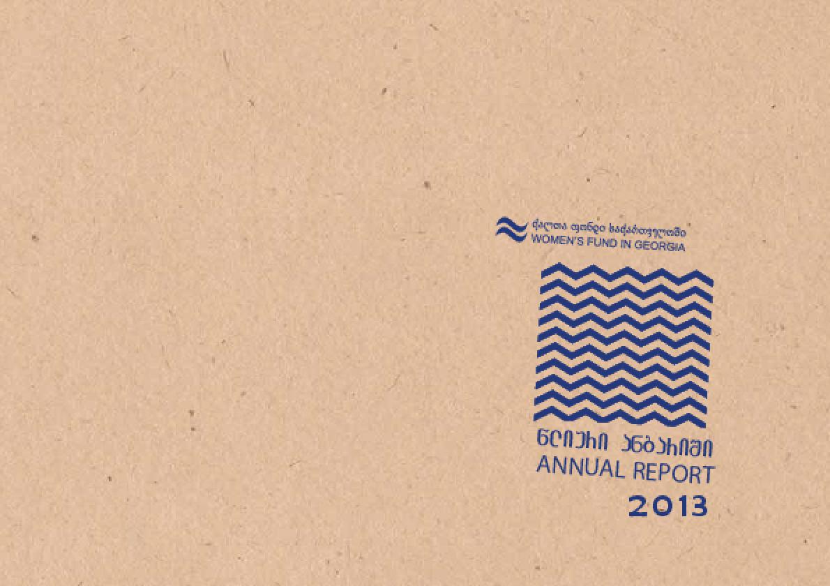 Women's Fund in Georgia, Annual Report 2013