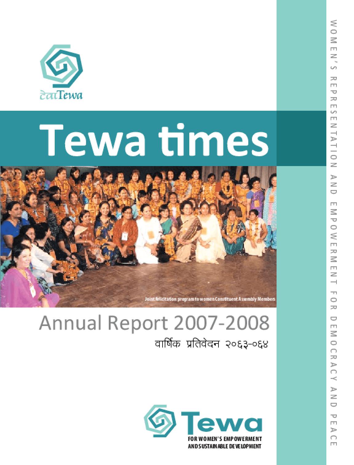 Tewa, Annual Report 2007-2008