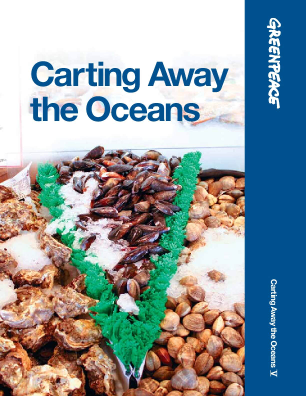Carting Away the Oceans V