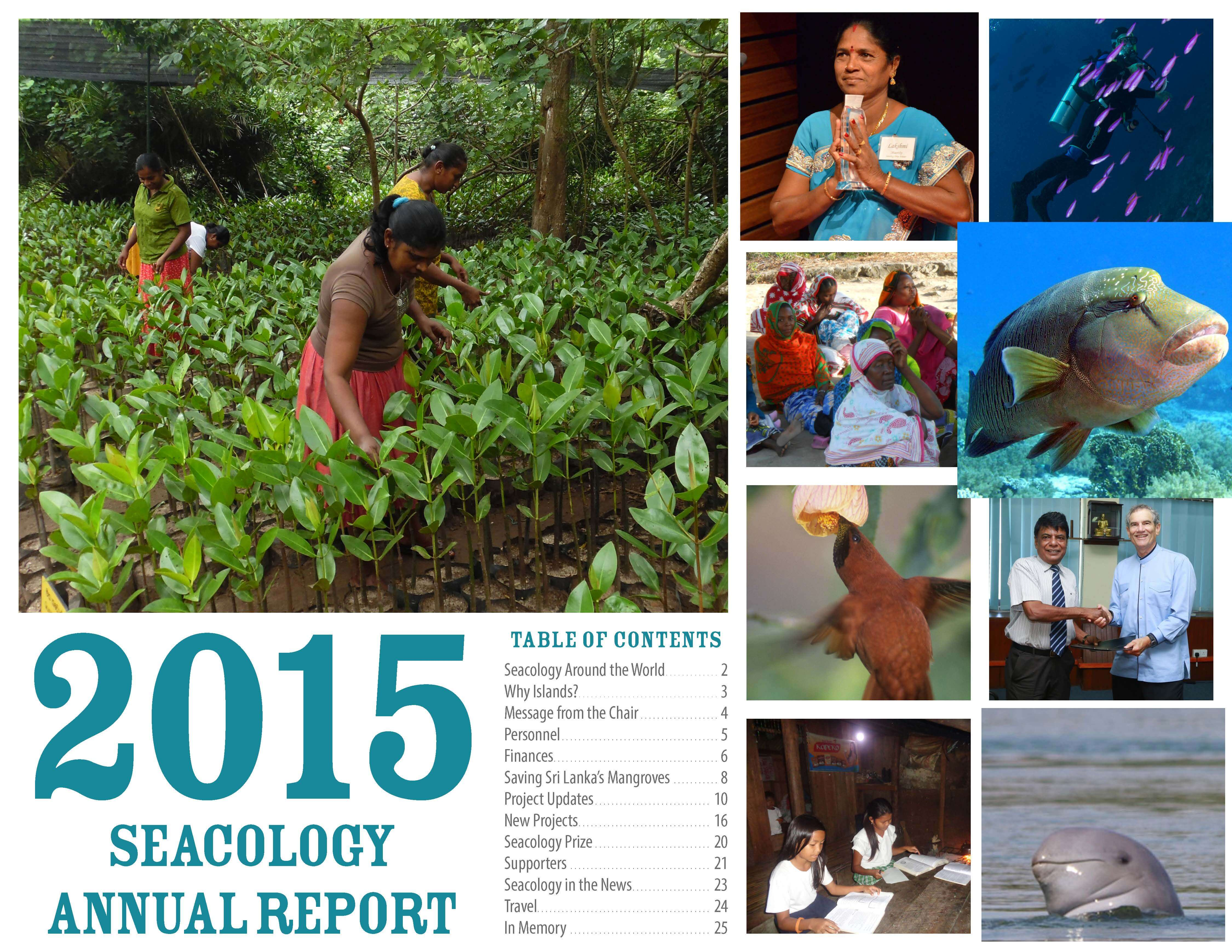 2015 Seacology Annual Report