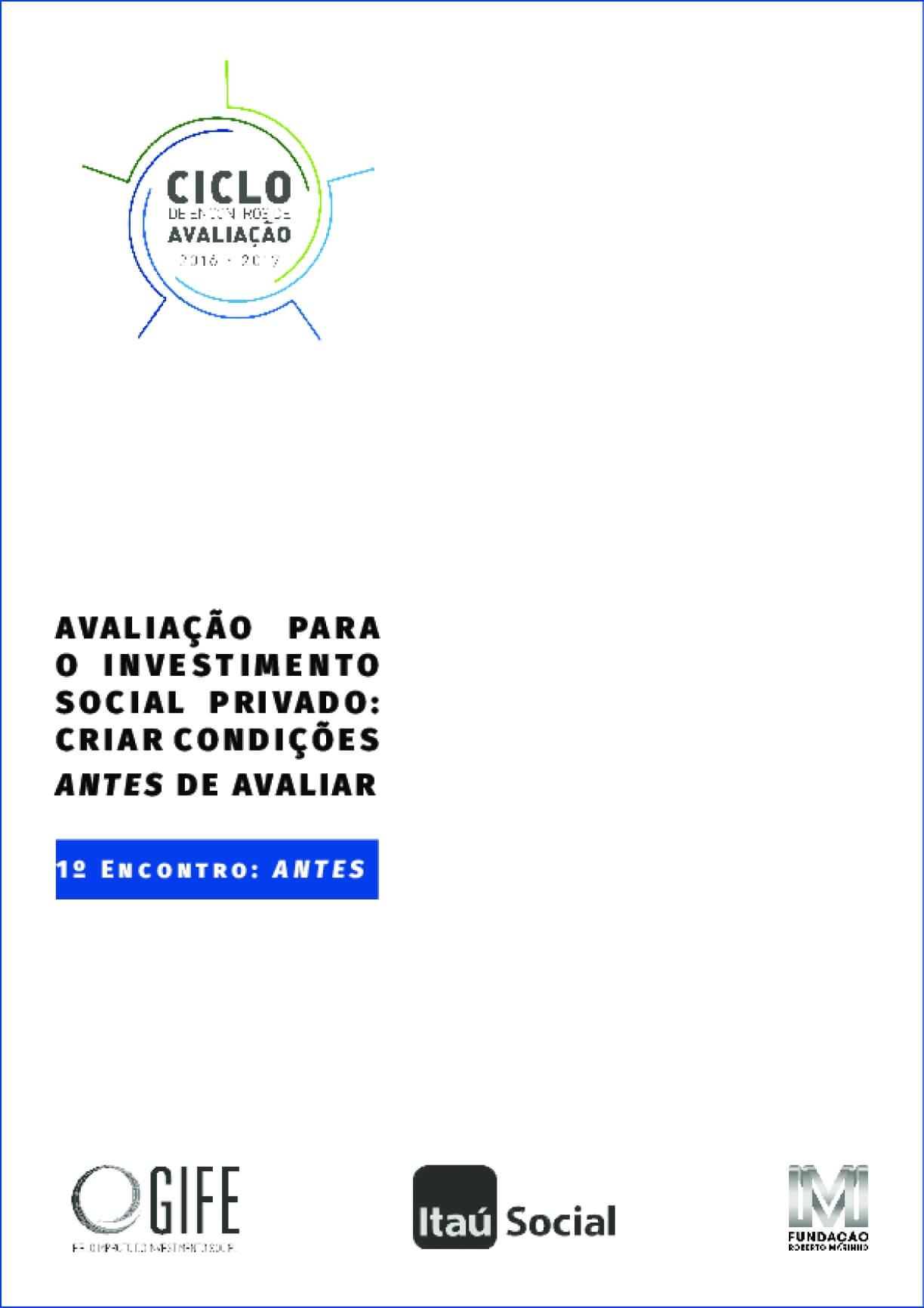 Avaliação para o investimento social privado: criar condições antes de avaliar