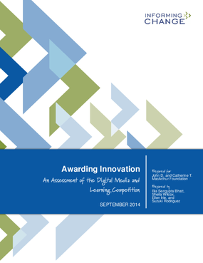 Awarding Innovation: An Assessment of the Digital Media and Learning Competition