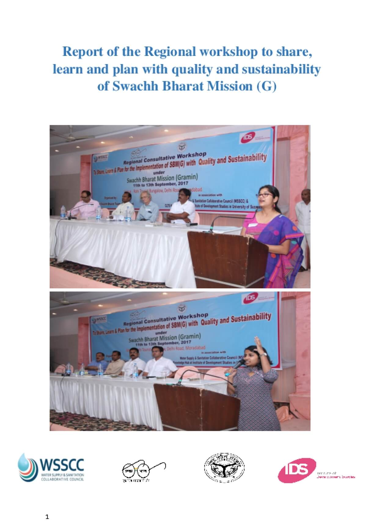 Report of the Regional Workshop to Share, Learn and Plan With Quality and Sustainability of Swachh Bharat Mission