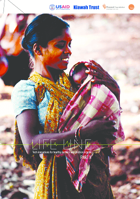 Lifeline: Tech innovations for maternal and child health - Part 2