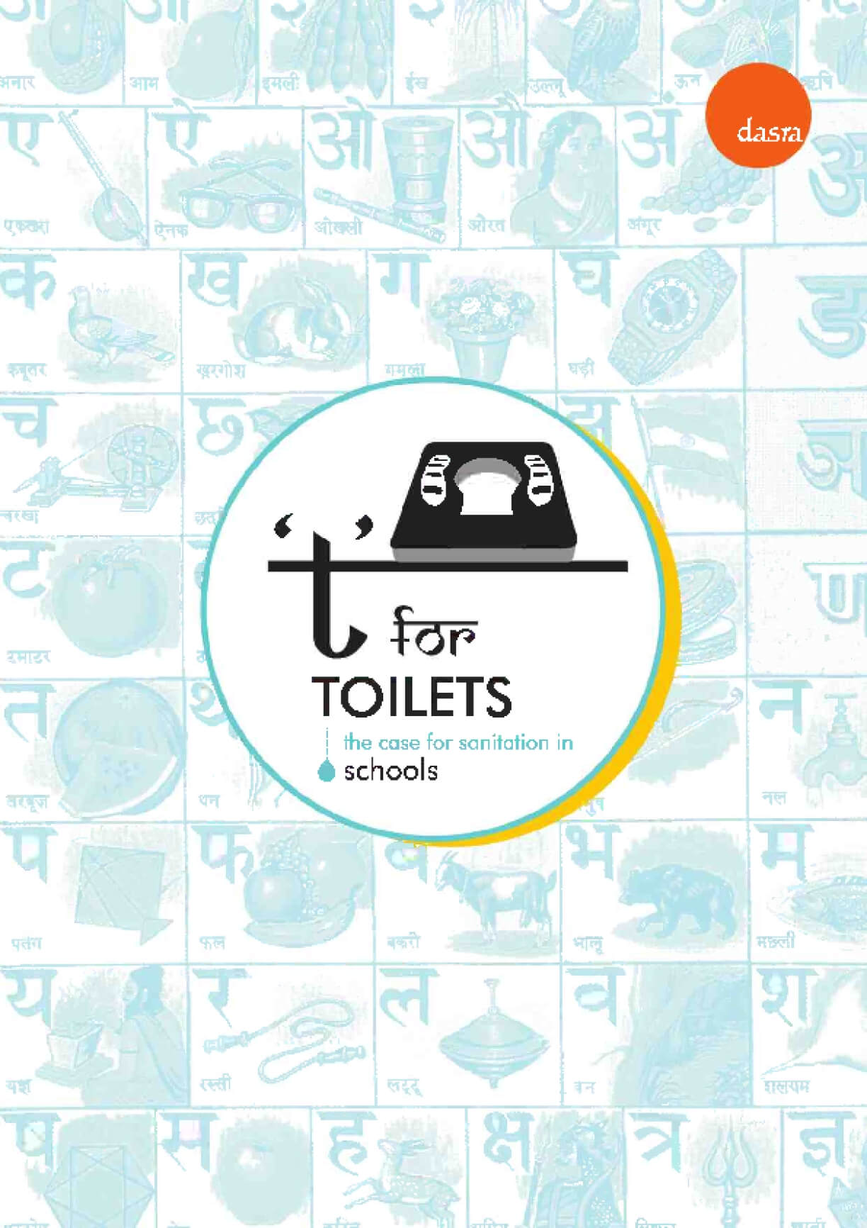 T for Toilets: The case for sanitation in schools