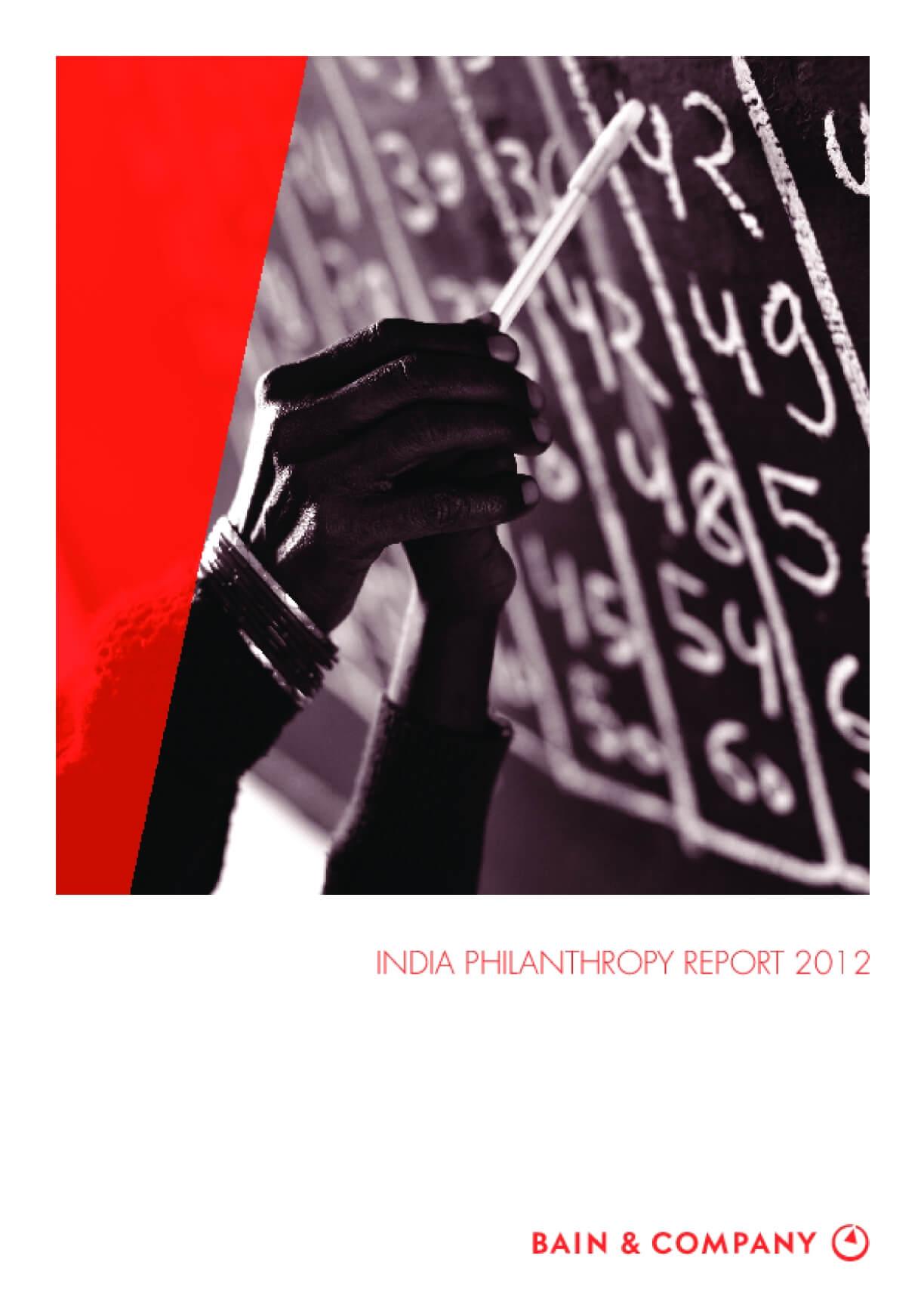 India Philanthropy Report 2012
