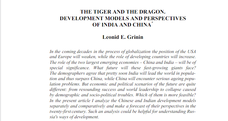 The Tiger and the Dragon: Development Models and Perspectives of India and China