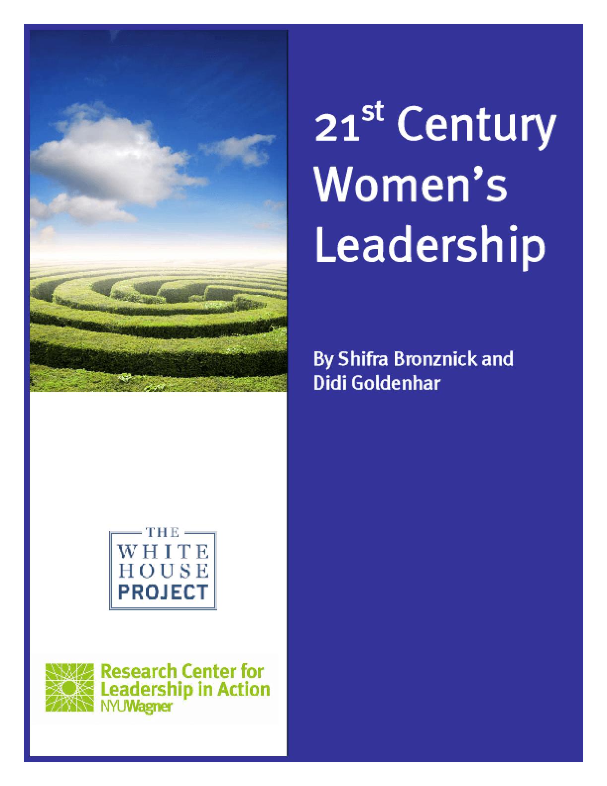 21st Century Women's Leadership
