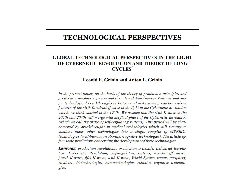 Global Technological Perspectives in the Light of Cybernetic Revolution and Theory of Long Cycles