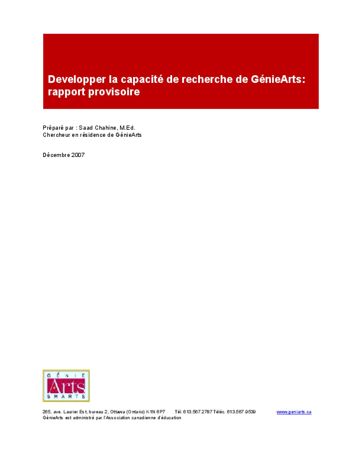 Developper la capacite de recherche de GenieArts: rapport provisoire