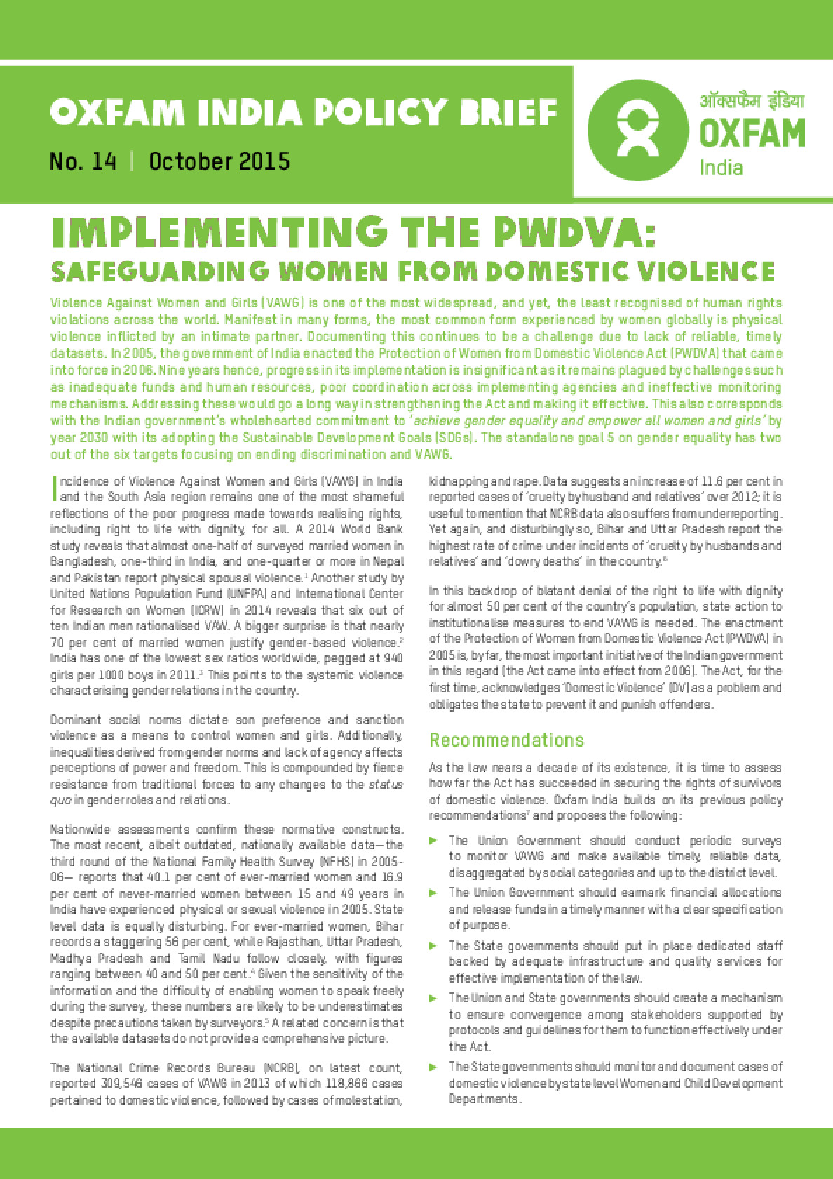 Implementing the PWDVA: Safeguarding women from domestic