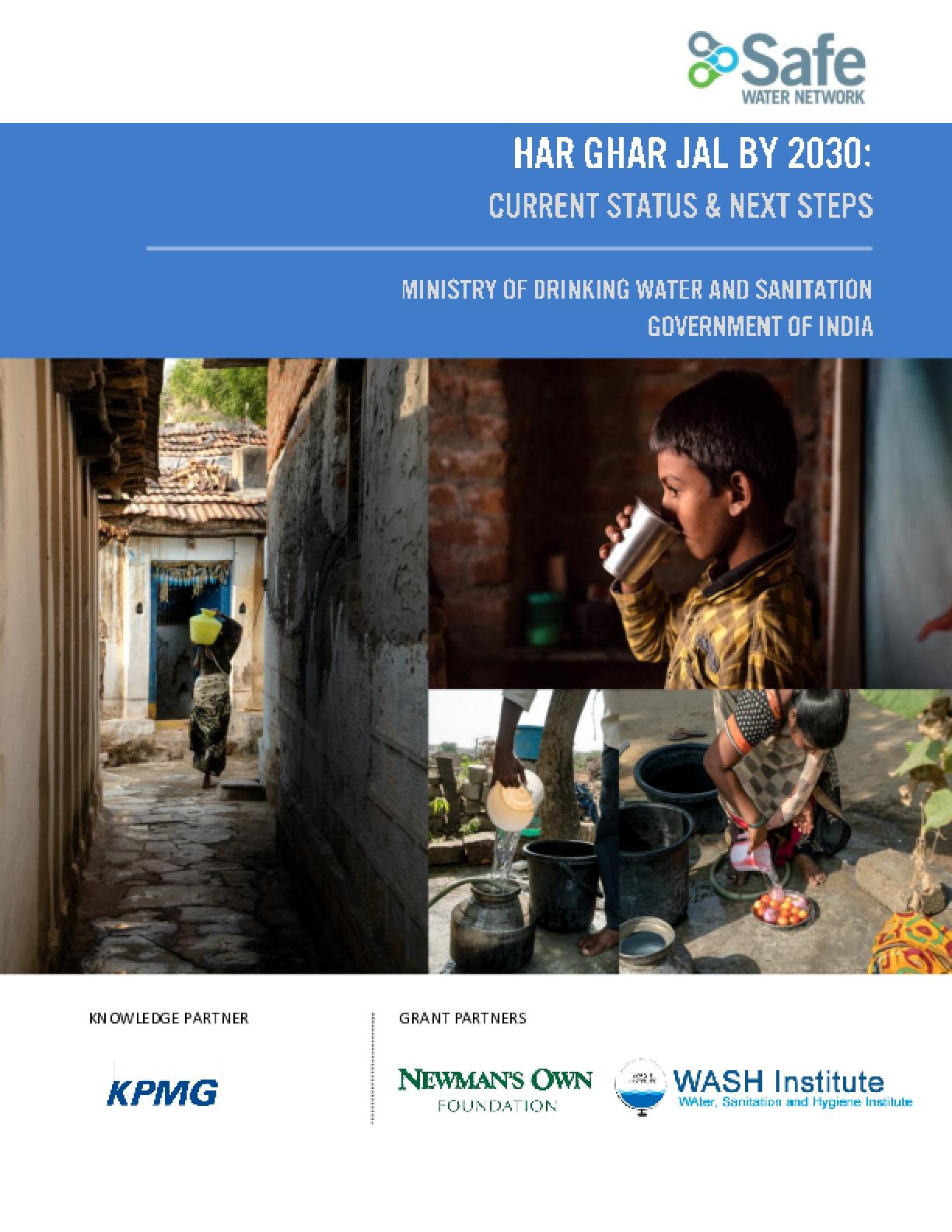 Har Ghar Jal by 2030: Current Status & Next Steps