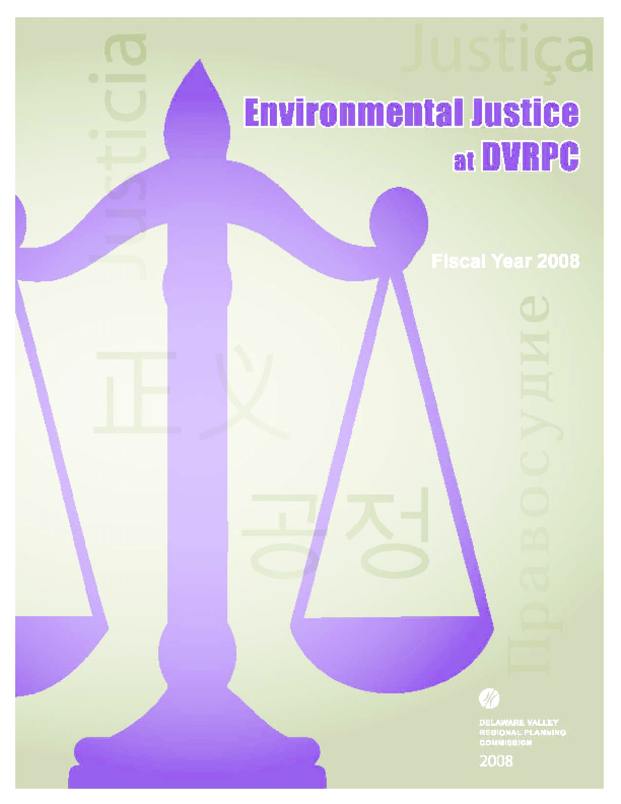 Environmental Justice at DVRPC: Fiscal Policy 2008