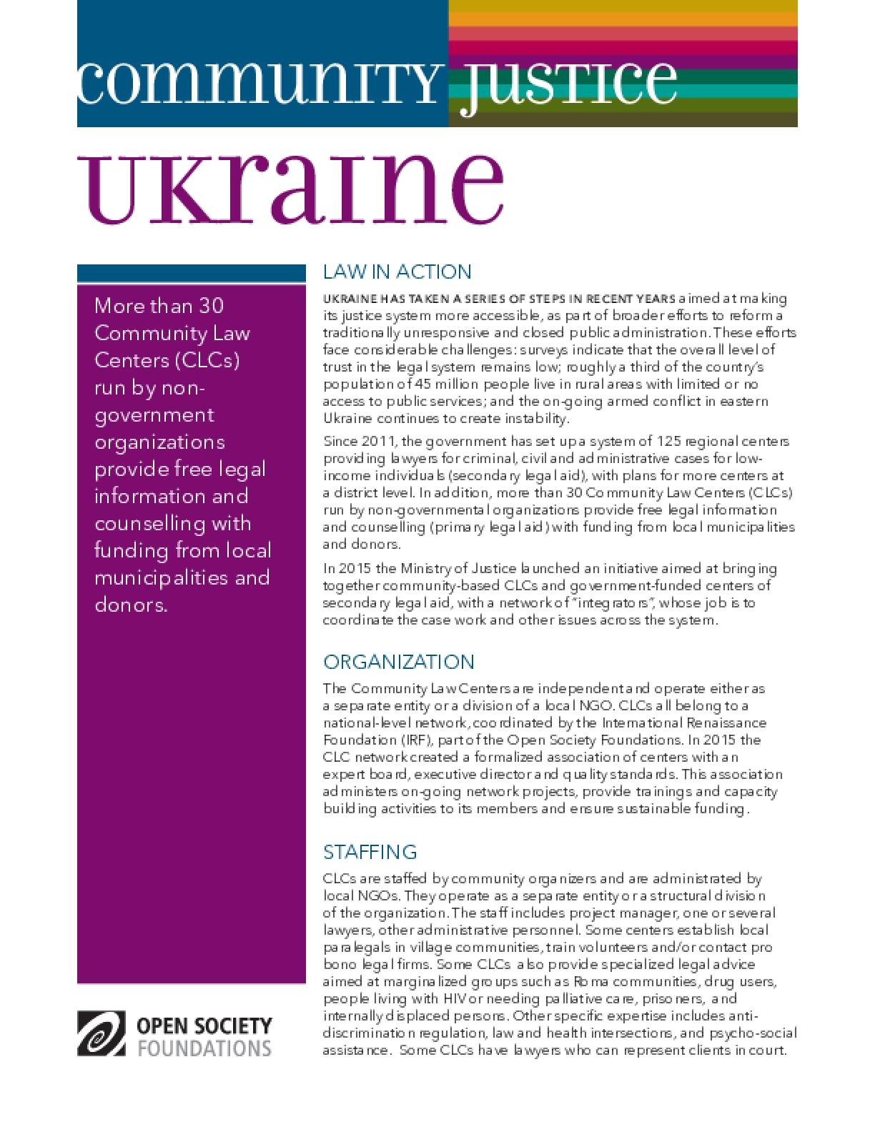 Community Justice Ukraine
