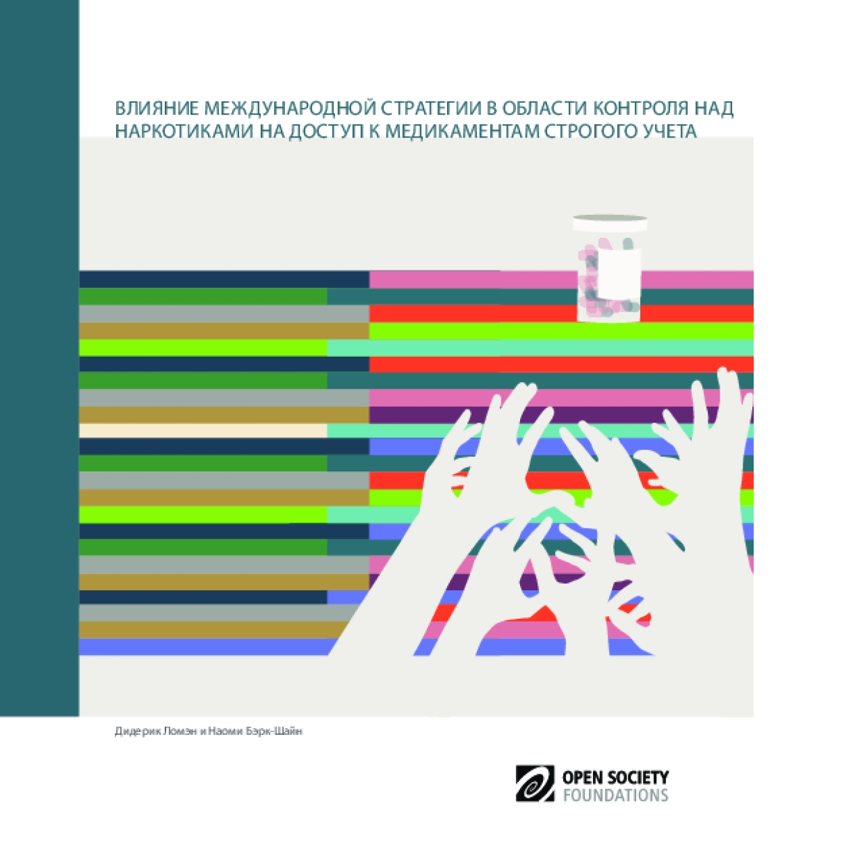 The Impact of International Drug Policy on Access to Controlled Medicines: Russian