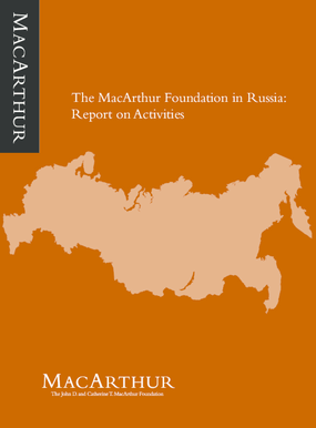 The MacArthur Foundation in Russia: Report on Activities