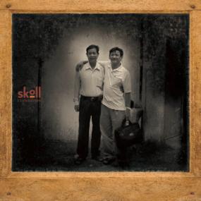 Skoll Foundation - 2008 Annual Report
