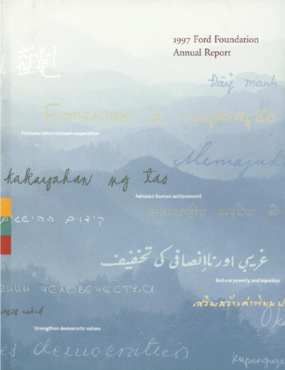 Ford Foundation - 1997 Annual Report
