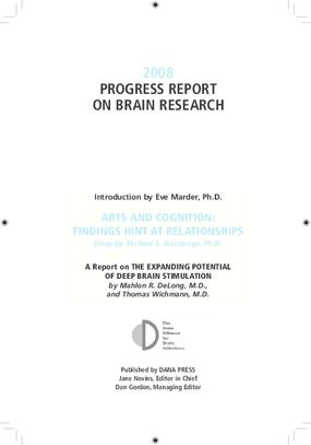 2008 Progress Report on Brain Research
