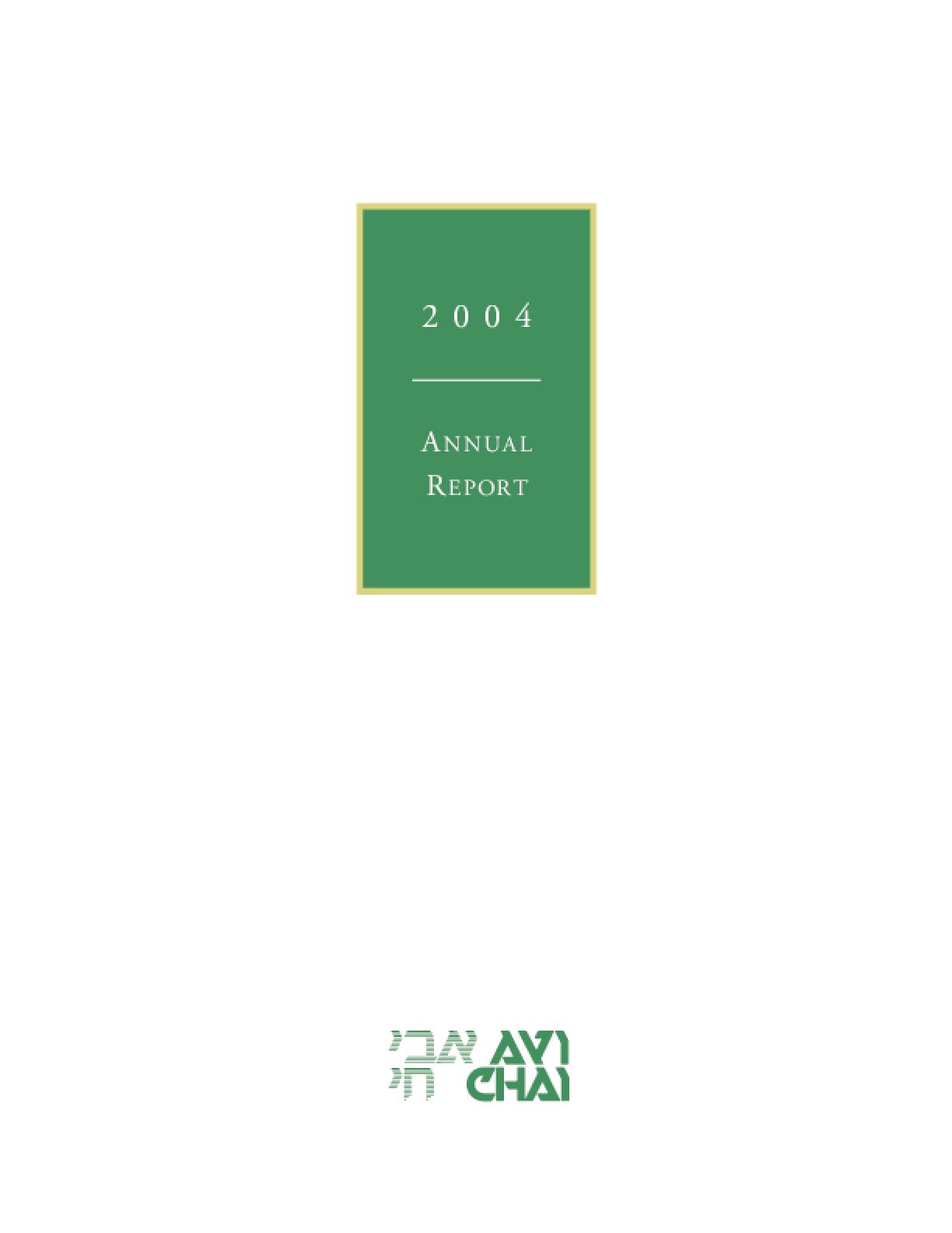AVI CHAI Foundation - 2004 Annual Report
