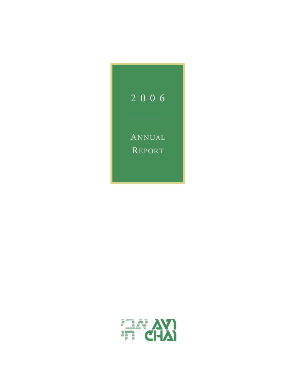 AVI CHAI Foundation - 2006 Annual Report