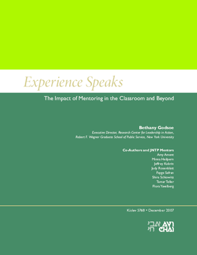 Experience Speaks: The Impact of Mentoring in the Classroom and Beyond